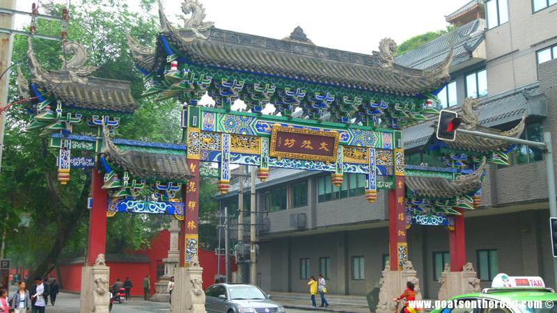 Chengdu budget backpacker city tips & info
