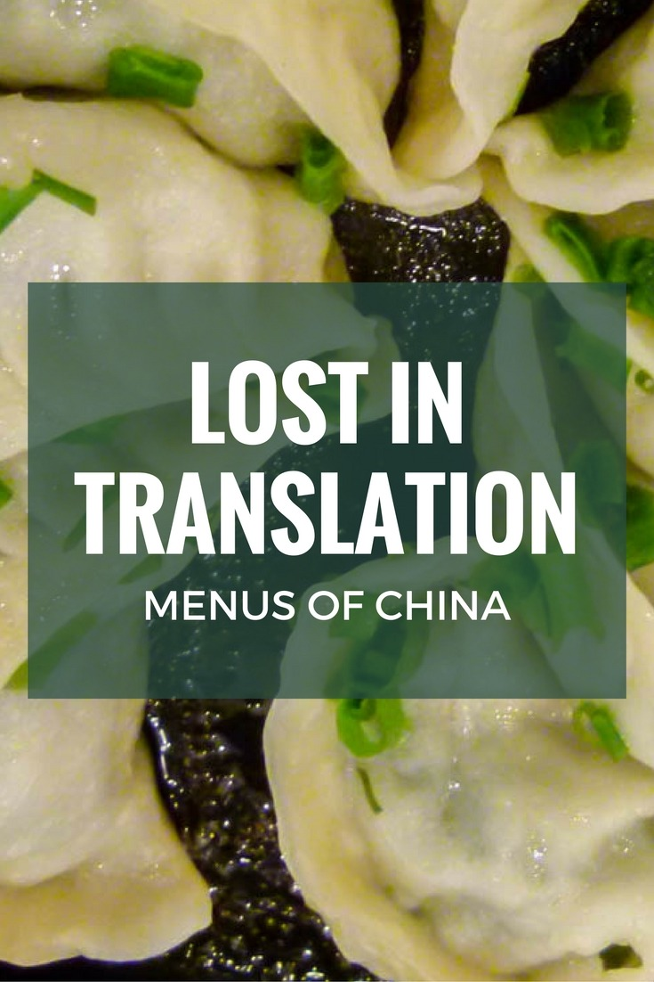 Lost In Translation: Menus Of China