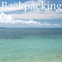 Guide To Backpacking Thailand