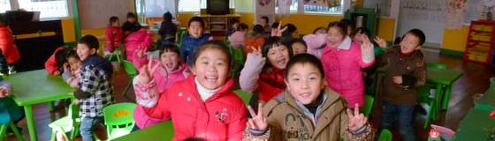 teaching in China at a Kindergarden Outside Location