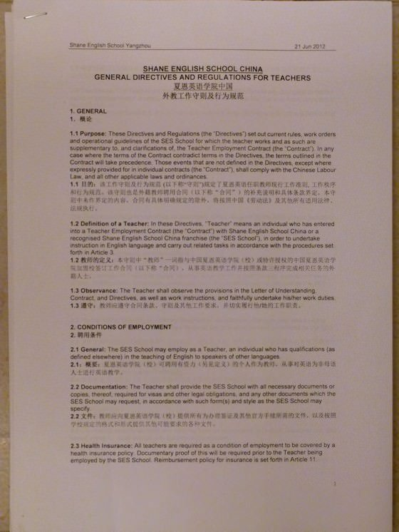 Typical Contract For Teaching English In China (A Good One)