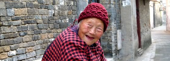 A Typical Friendly Old Chinese Woman