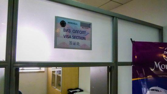 Applying For A Mongolian Visa In Shanghai