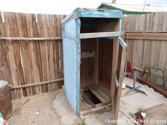 gobi desert toilet