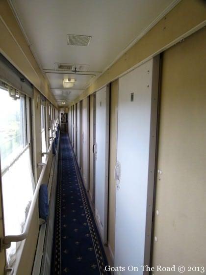 k3 train hallway
