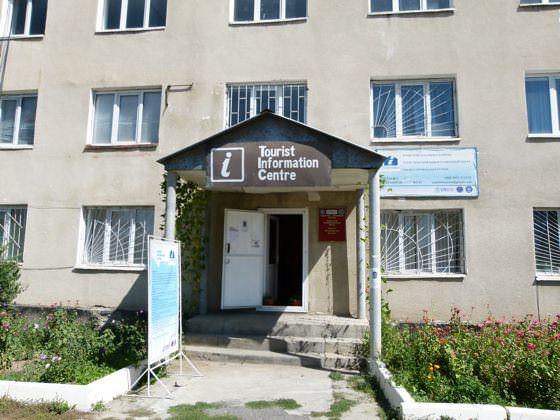 Trekking Ala-Kol & Altyn Arashan Without A Guide Tourist Information Center In Karakol