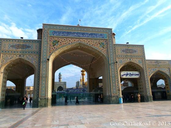 haram in mashhad