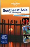 lonely planet southeast asia thumb