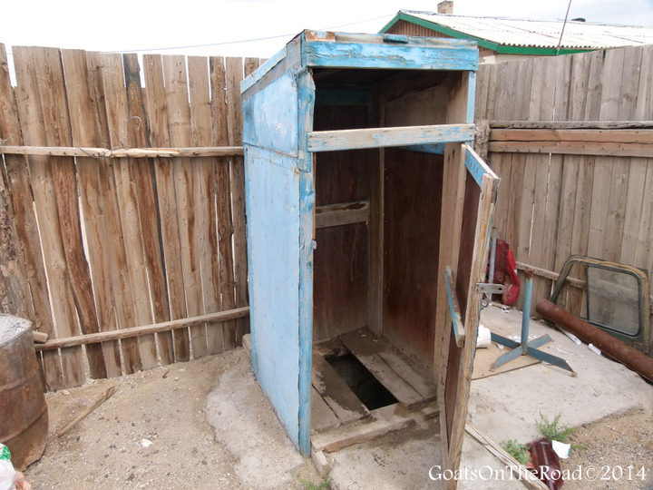 toilet in gobi desert