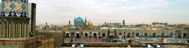 imam Reza shrine travel iran