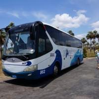 viazul bus independent travel in Cuba