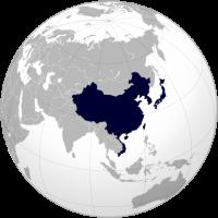 Asia Globe