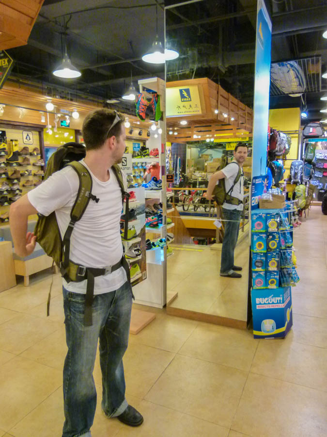 choosing a backpack for travel