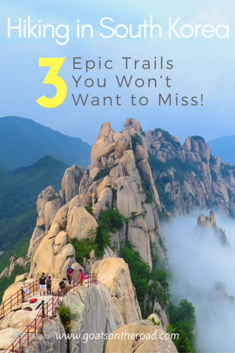 hiking-in-south-korea-3-epic-trails-you-wont-want-to-miss