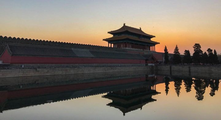 travel to beijing china