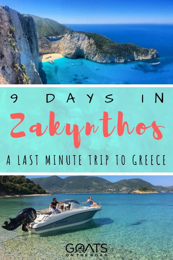 shipwreck beach and boating in Zakynthos Greece with text overlay