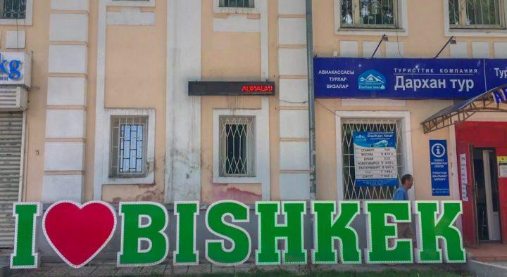 Things To Do in Bishkek Video
