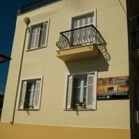 Hotel Alexandros 2