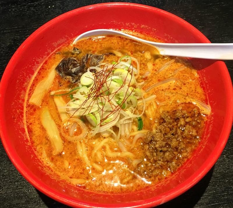 where to eat in kyoto at the kyoto ramen street menya iroha