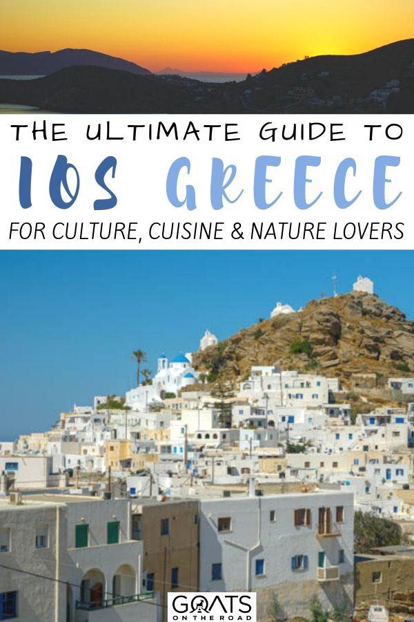 ios building with text overlay the ultimate guide to ios greece