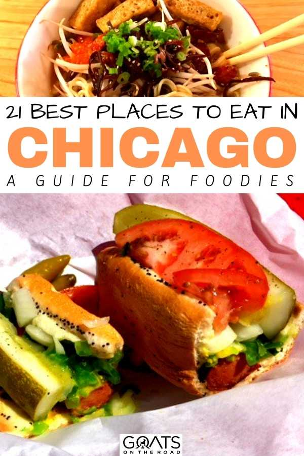 """""""21 Best Places To Eat in Chicago: A Guide For Foodies"""