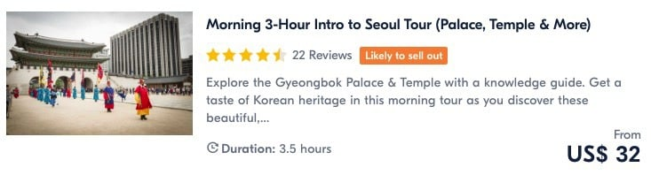 best tours in seoul korea