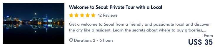 places to visit in seoul and tours to take