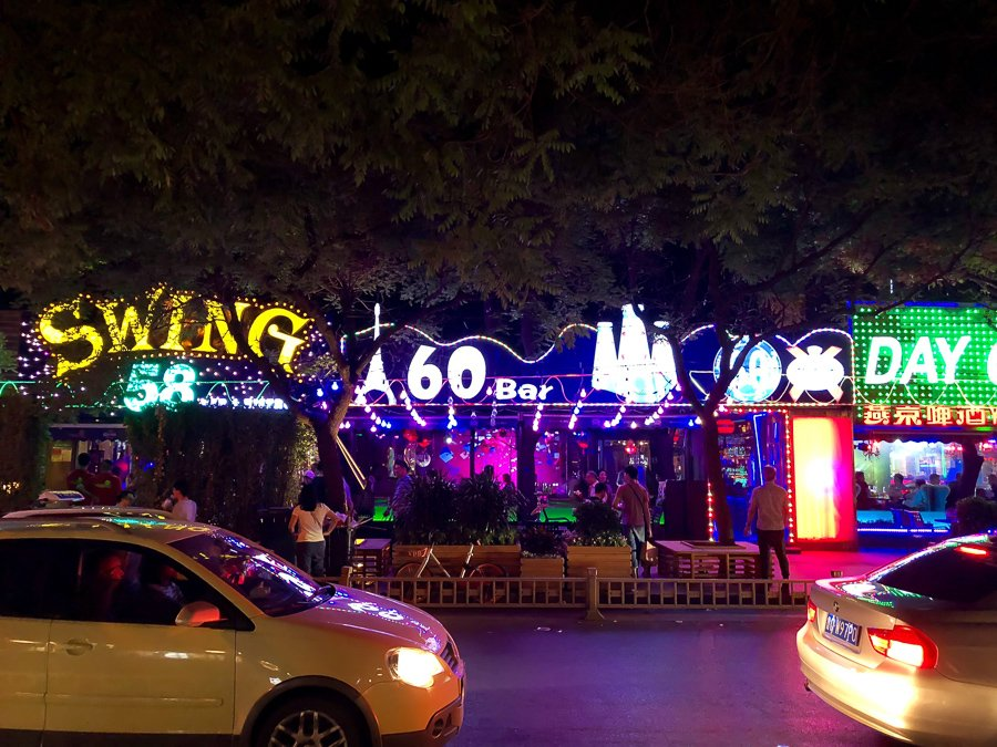 Beijing Nightlife
