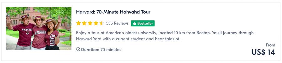 boston harvard tour