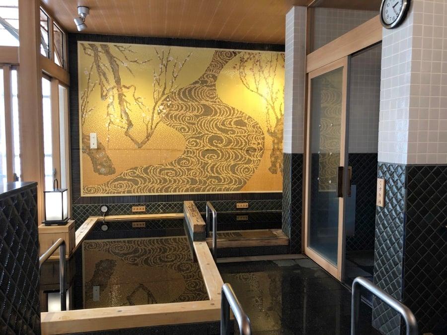 Japanese Sento Bath