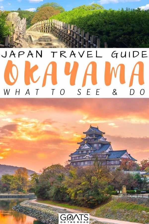 okayama sunset with text overlay Japan travel guide
