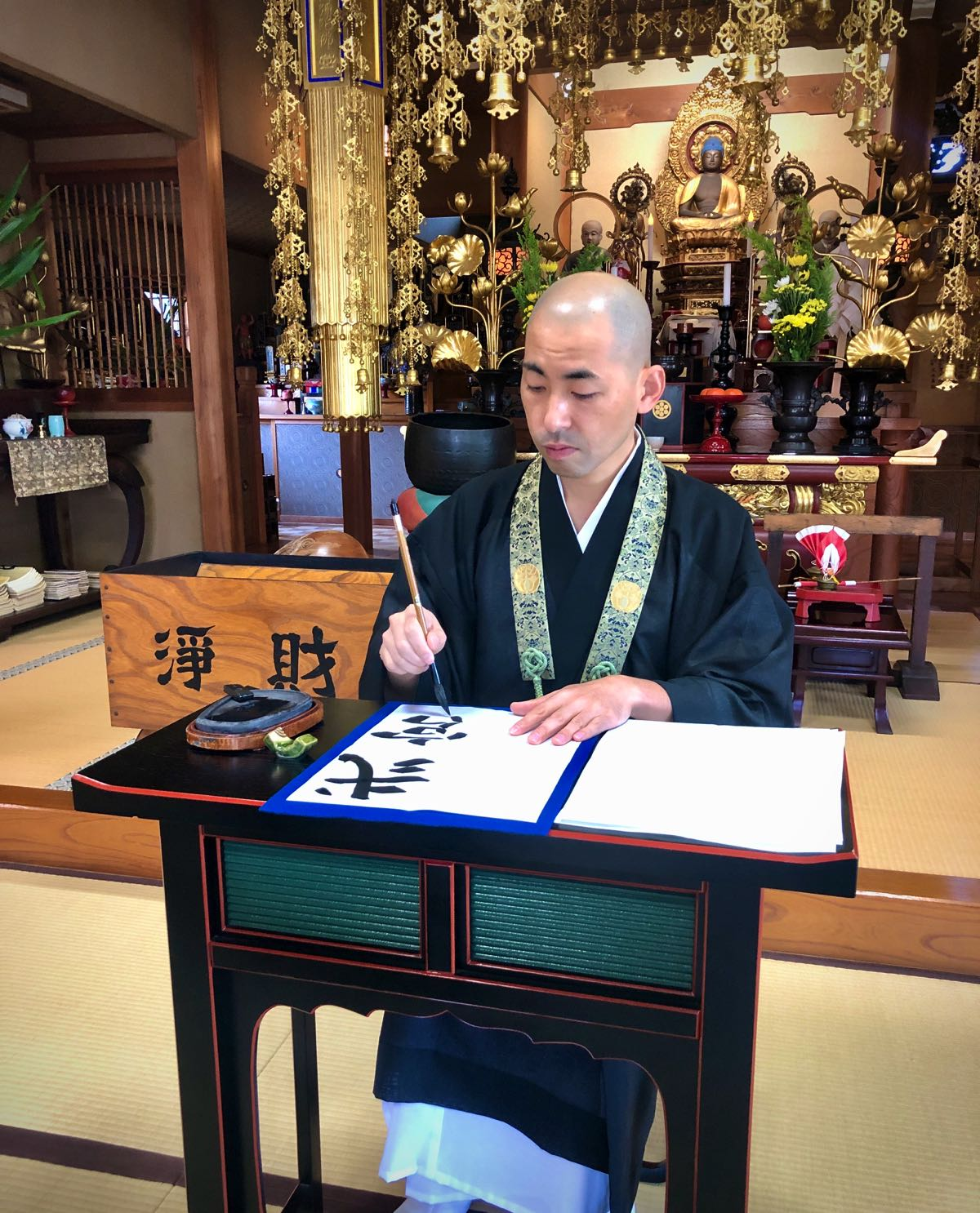 calligraphy class nakatsugawa
