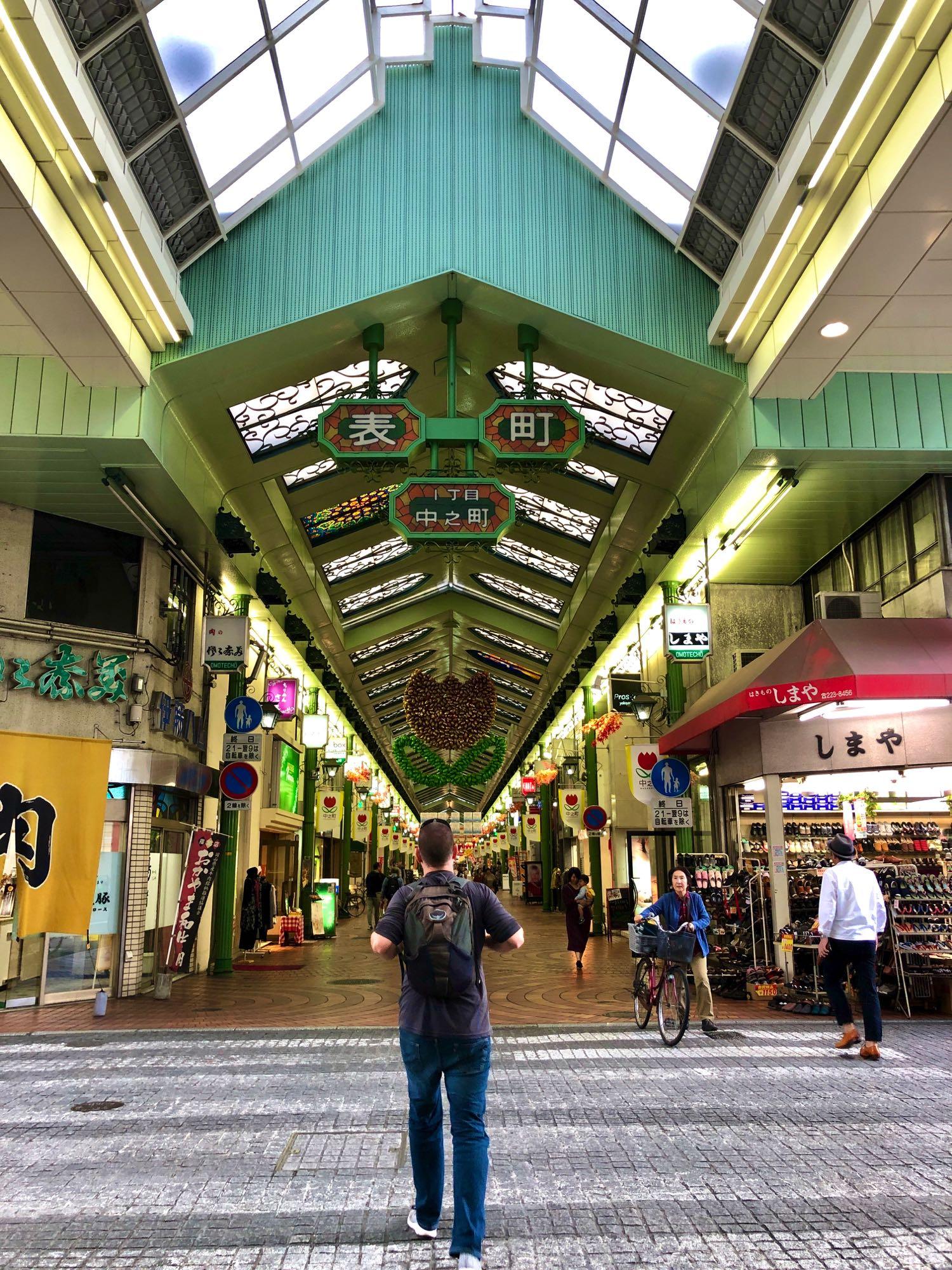 outdoor shopping area okayama japan