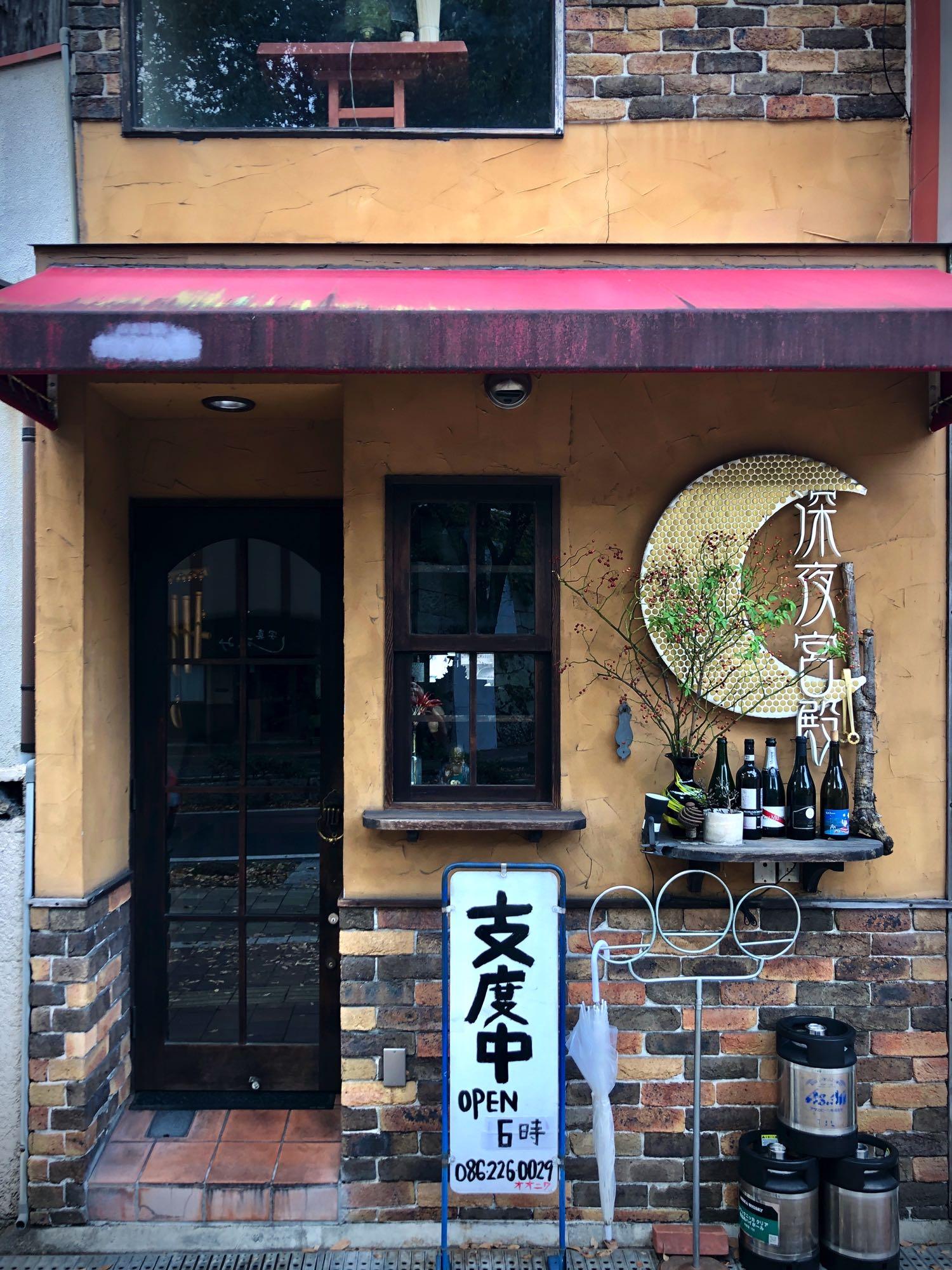 streets of okayama