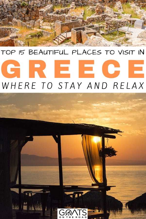 """""""Top 15 Beautiful Places to Visit in Greece"""