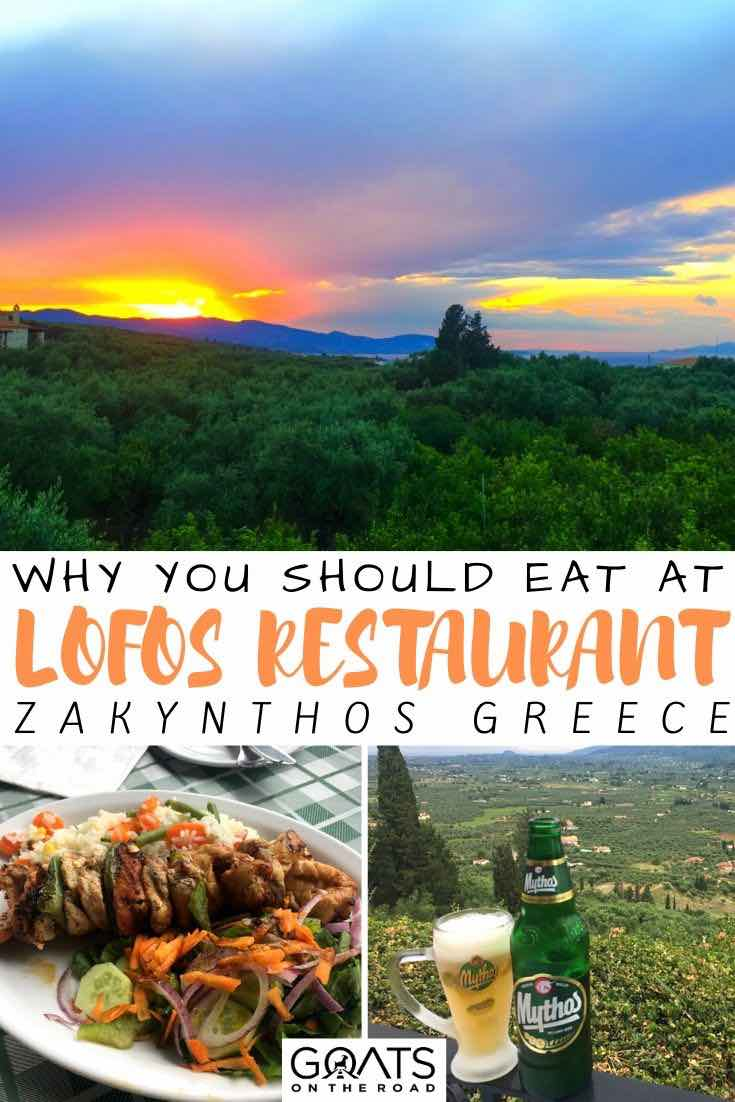 sunset with text overlay why you should eat at Lofos Restaurant