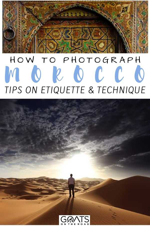 """""""How To Photograph Morocco"""