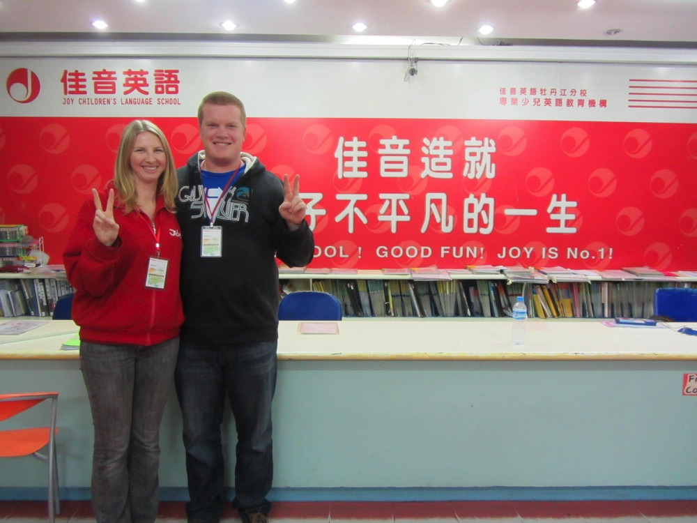 jen and stevo teaching in china