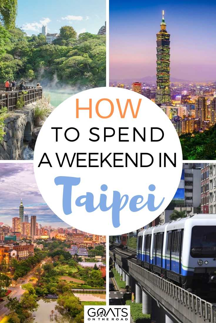 How To Spend A Weekend in Taipei