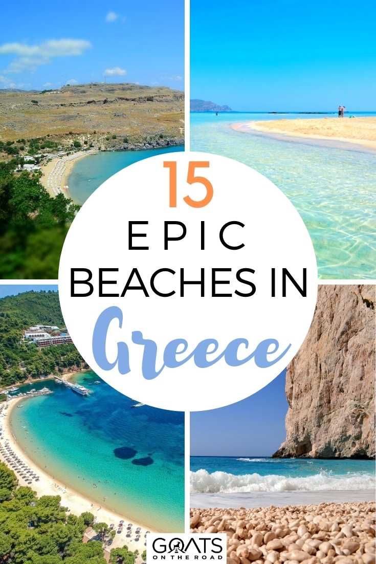 15 Epic Beaches in Greece