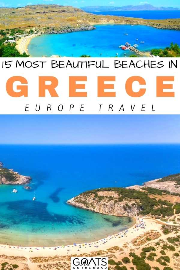 """""""15 Most Beautiful Beaches in Greece"""