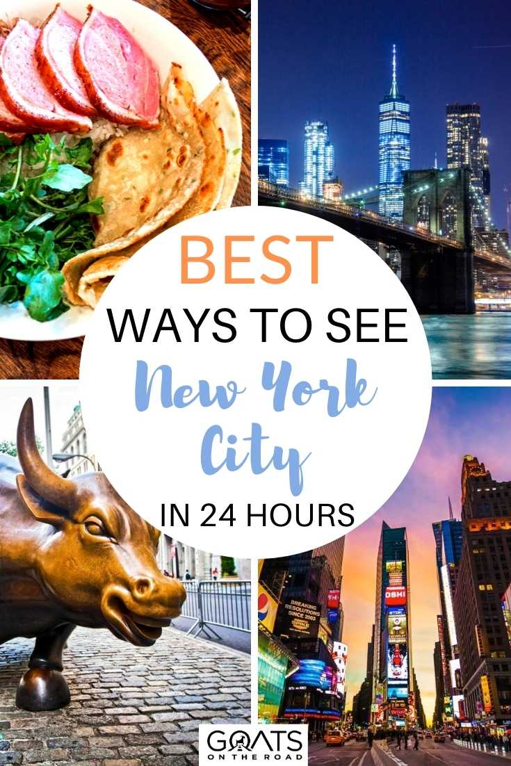 Best Ways To See New York City In 24 Hours