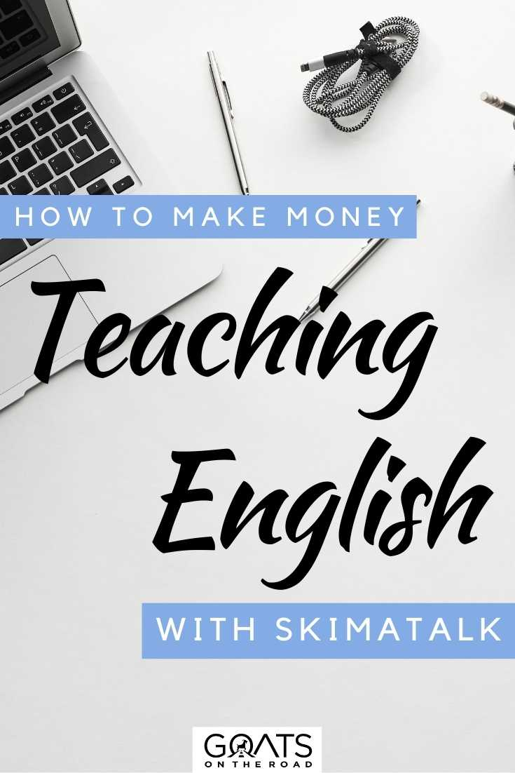 """How To Make Money Teaching English with SkimaTalk"