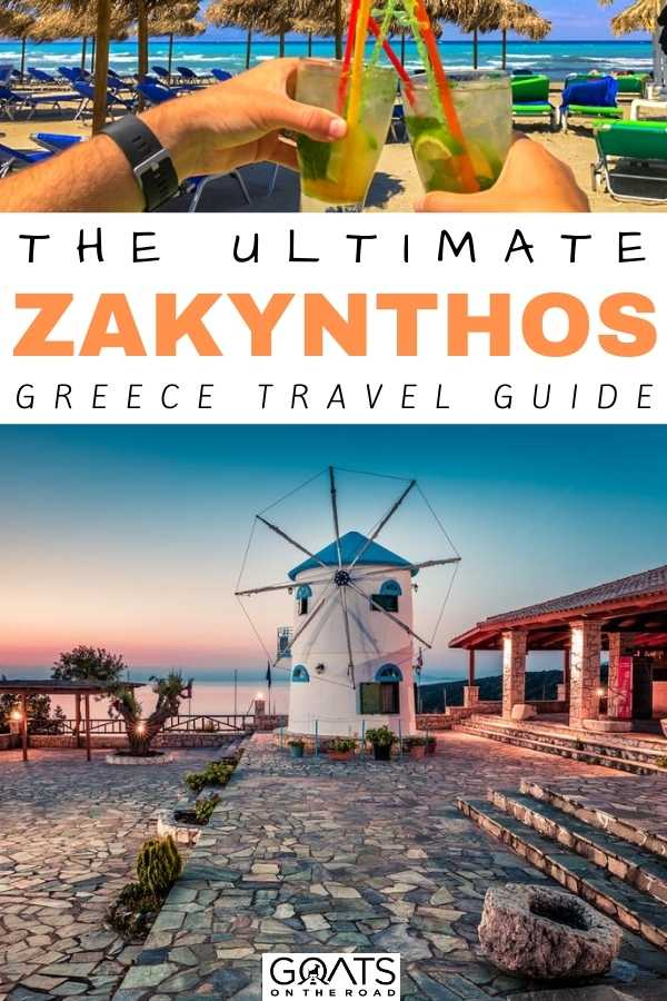 """""""The Ultimate Zakynthos Travel Guide"""