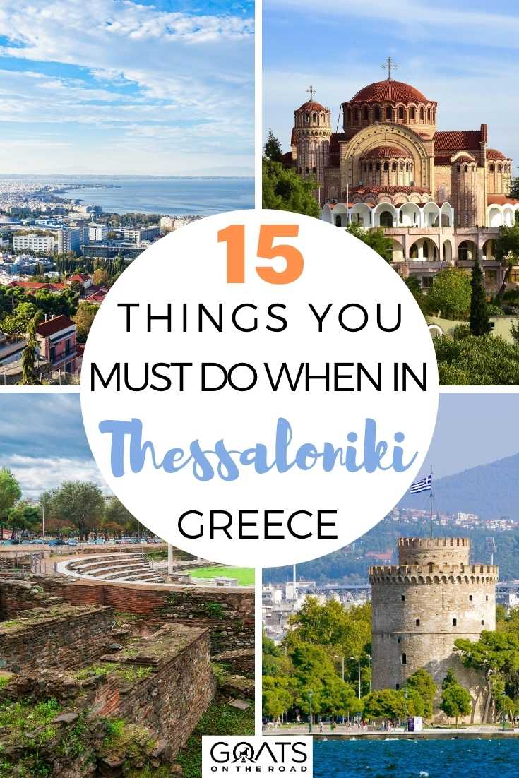 15 Things You Must Do When in Thessaloniki