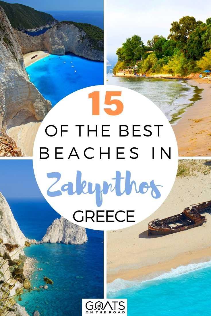 15 of the Best Beaches in Zakynthos, Greece