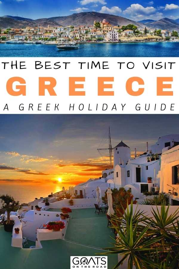 """""""The Best Time To Visit Greece: A Greek Holiday Guide"""