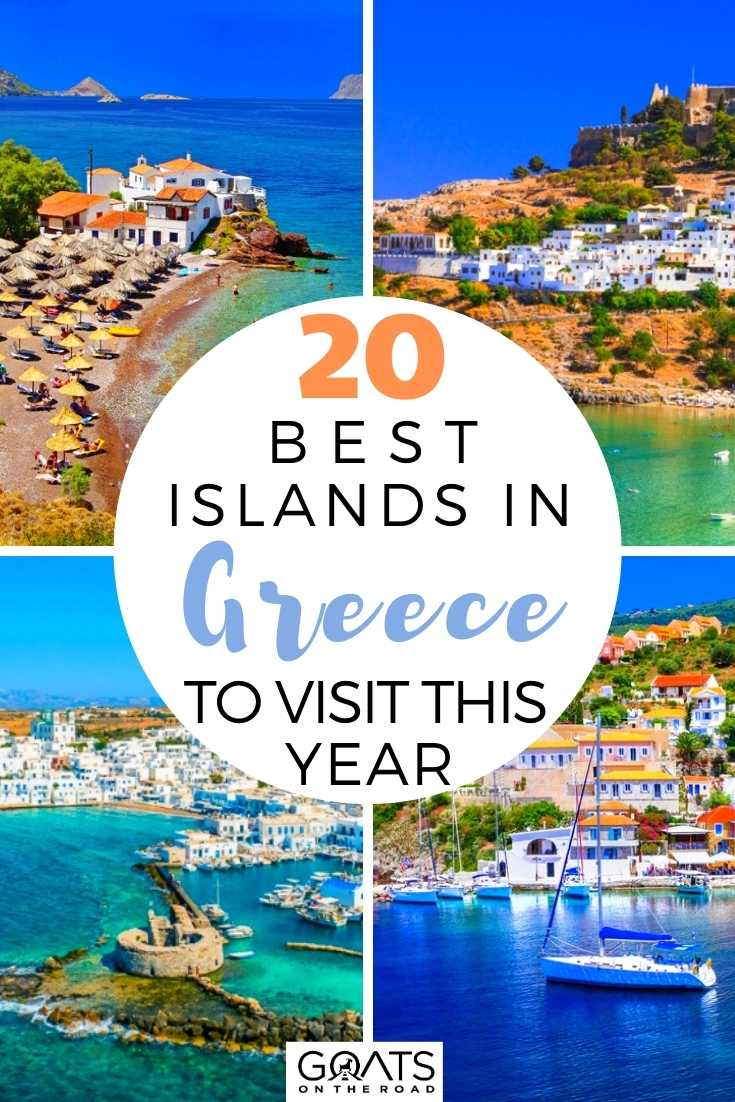 20 Best Islands in Greece to Visit This Year