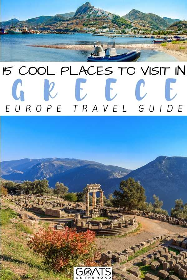 """15 Cool Places To Visit in Greece"